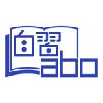 2704さんの学習塾ロゴの作成のお願いへの提案