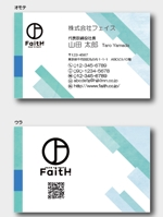 drunkenさんのリフォーム、リノベーション等の建設会社 FaitH.株式会社の名刺デザインへの提案