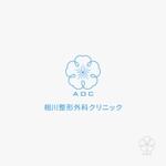 skyktmさんの新規整形外科クリニック「相川整形外科クリニック」のロゴへの提案