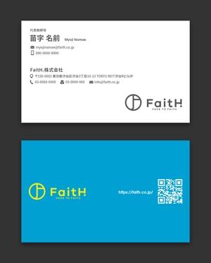 AD-Yさんのリフォーム、リノベーション等の建設会社 FaitH.株式会社の名刺デザインへの提案