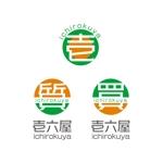 質屋・買取店「壱六屋」LOGO制作への提案