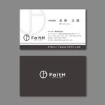 Typographさんのリフォーム、リノベーション等の建設会社 FaitH.株式会社の名刺デザインへの提案