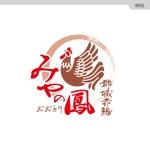 自社養鶏場宮崎地鶏【都城赤鶏みやの鳳】のロゴ作成への提案