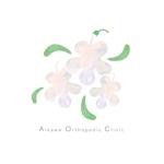 yumekasaitoさんの新規整形外科クリニック「相川整形外科クリニック」のロゴへの提案