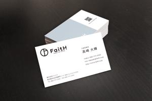 taiseipさんのリフォーム、リノベーション等の建設会社 FaitH.株式会社の名刺デザインへの提案