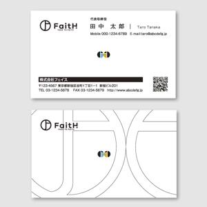 toshimoriさんのリフォーム、リノベーション等の建設会社 FaitH.株式会社の名刺デザインへの提案