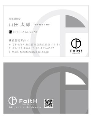 u-ko-designさんのリフォーム、リノベーション等の建設会社 FaitH.株式会社の名刺デザインへの提案