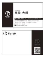 cambelworksさんのリフォーム、リノベーション等の建設会社 FaitH.株式会社の名刺デザインへの提案