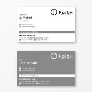 hi06さんのリフォーム、リノベーション等の建設会社 FaitH.株式会社の名刺デザインへの提案