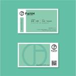 d_iceさんのリフォーム、リノベーション等の建設会社 FaitH.株式会社の名刺デザインへの提案