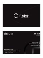 ftworksさんのリフォーム、リノベーション等の建設会社 FaitH.株式会社の名刺デザインへの提案