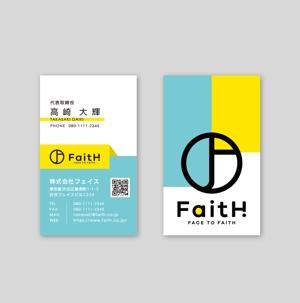 NatsuikeAiさんのリフォーム、リノベーション等の建設会社 FaitH.株式会社の名刺デザインへの提案