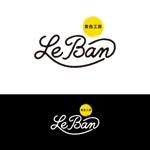 kaeru-4gさんのレモネード&バナナジュース専門店 『黄色工房 Le Ban』(ルバン) ロゴへの提案