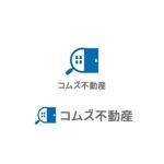 ホームページで使うロゴの作成への提案
