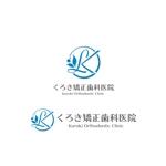 新規開業 矯正歯科医院(歯並び専門)「くろき矯正歯科」のロゴ作成への提案