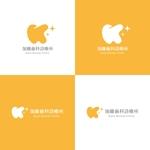 加藤歯科診療所のロゴ製作への提案