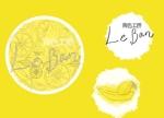 kapple_12さんのレモネード&バナナジュース専門店 『黄色工房 Le Ban』(ルバン) ロゴへの提案