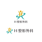 新規開業 整形外科医院のロゴの作成への提案