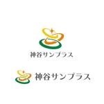 合併による社名変更に伴うロゴへの提案