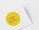 Marks27さんのレモネード&バナナジュース専門店 『黄色工房 Le Ban』(ルバン) ロゴへの提案