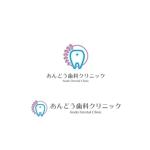 歯、藤、A をモチーフにした 歯科クリニックの ロゴへの提案