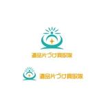 遺品整理業の新規サイトロゴの作成(商標登録予定なし)への提案