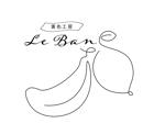 hashimo0127さんのレモネード&バナナジュース専門店 『黄色工房 Le Ban』(ルバン) ロゴへの提案