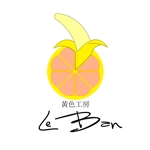 eri_hsdmさんのレモネード&バナナジュース専門店 『黄色工房 Le Ban』(ルバン) ロゴへの提案