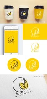 smoke-smokeさんのレモネード&バナナジュース専門店 『黄色工房 Le Ban』(ルバン) ロゴへの提案