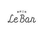 ZEENさんのレモネード&バナナジュース専門店 『黄色工房 Le Ban』(ルバン) ロゴへの提案