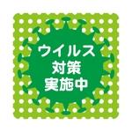 yamaguchi_adさんの車の外に貼るマグネットのデザインへの提案