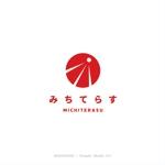 OhnishiGraphicさんの経理労務法務コンサル会社 みちてらす のロゴ作成への提案