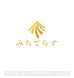 tog_designさんの経理労務法務コンサル会社 みちてらす のロゴ作成への提案