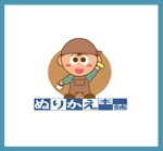 ホームページで使うロゴの作成(ぬりかえ)への提案