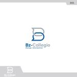 コンサル系、情報デザイン会社のロゴへの提案