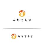 tom-hoさんの経理労務法務コンサル会社 みちてらす のロゴ作成への提案