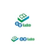 topa3029さんの学習塾ロゴの作成のお願いへの提案