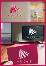 atelier15さんの経理労務法務コンサル会社 みちてらす のロゴ作成への提案