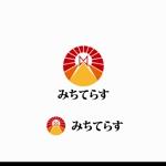 agnesさんの経理労務法務コンサル会社 みちてらす のロゴ作成への提案