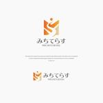 VEROさんの経理労務法務コンサル会社 みちてらす のロゴ作成への提案