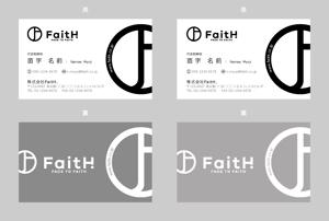 jpccleeさんのリフォーム、リノベーション等の建設会社 FaitH.株式会社の名刺デザインへの提案