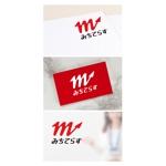 a-hirano_atsushi_001さんの経理労務法務コンサル会社 みちてらす のロゴ作成への提案