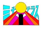 mii_013さんの経理労務法務コンサル会社 みちてらす のロゴ作成への提案