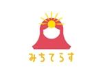 tora_09さんの経理労務法務コンサル会社 みちてらす のロゴ作成への提案