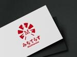 rietoyouさんの経理労務法務コンサル会社 みちてらす のロゴ作成への提案