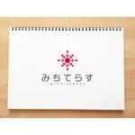 yusa_projectさんの経理労務法務コンサル会社 みちてらす のロゴ作成への提案