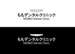 Suisuiさんの新築歯科医院のロゴへの提案
