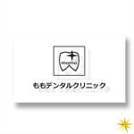 shyoさんの新築歯科医院のロゴへの提案