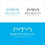 swaydesignさんの新築歯科医院のロゴへの提案