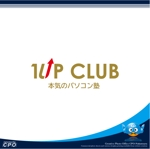 PCスキルアップスクール内の会員制コミュニティのロゴ制作への提案